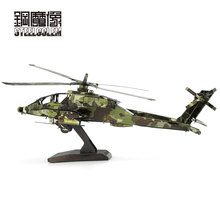 3D Color AH64 Apache Helicopter Boys Toys Stainless Steel Puzzle DIY Assembly Model For Children Kids Gift 12.2*12.2*5.5cm(China)