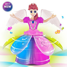 Low Price MUQGEW Girl Daning Princess Multifunction Music Doll LED Pet Electronic Robot brinquedos Action & Toy Figures(China)