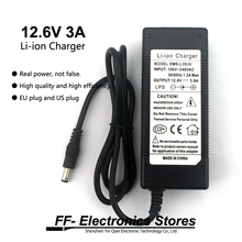 Real Power Supply Li-ion Charger 12V 3A / 12.6V 3A AC 100-240V Converter Adapter EU Plug and US plug For Battery pack