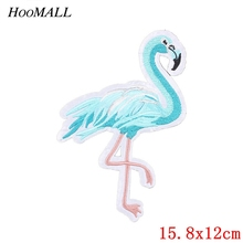 Hoomall 1PC Flamingo Blue Cute Patches For Clothing Iron-On Patches Applique Sticker Decorative Hats Jeans Sewing Accessories