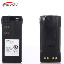 YIDATONG 2000mAh 7.4V Li-ion HNN9013A HNN9013D Battery for Motorola Walkie Talkie HT750 HT1550 GP140 GP320 GP328 GP338 GP340