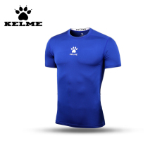KELME Spain Famous Compression Tight T-shirt Running Jogging Quick Dry Tight Short Sleeved Bodybuilding Weight Lifting Wear 69(China)