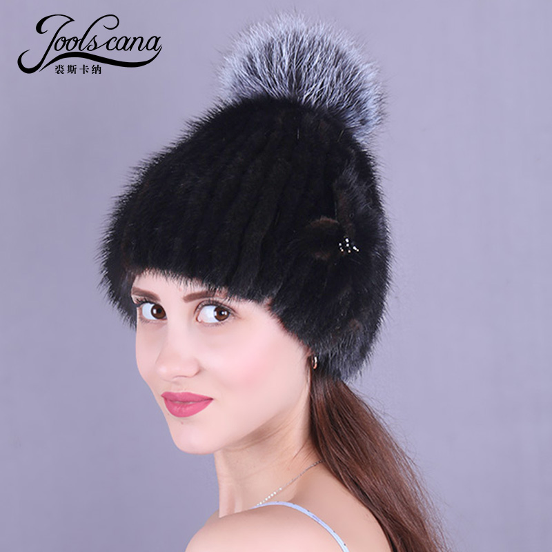 Joolscana mink fur hat women real fur cap new fashion with pompom blcak brown beanies for girls