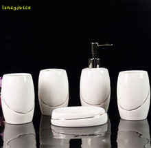Gold Line Ceramics Bathroom Sets Five-piece 5 tray 3 cups and 1Toilet soap Box 1 Liquid Bottle Continental Cups bathroom set