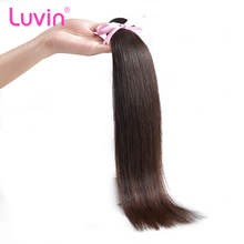 Luvin Peruvian Hair Straight 100% Human Hair Weaves Bundles Natural Color Remy Hair Extensions Weft Free Shipping