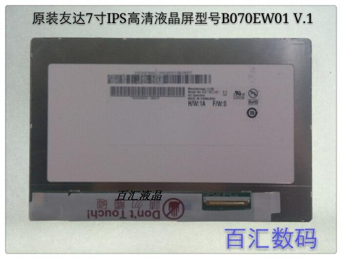 Original authentic B070EW01 LCD V.0 V.1 IPS HD 1280*800<br><br>Aliexpress