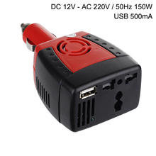 150W Car Power Inverter 12V DC to 220V AC Converter Adapter with Cigarette Lighter and USB 0.5A For Laptop Phone Charger