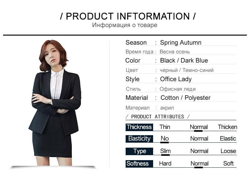 Suits Women Business (2)