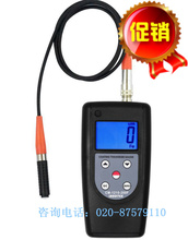 CM-1210-200F split iron based micro coating thickness gauge paint powder plastic detection 0-200um