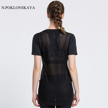 New Sexy Women's T-shirt Summer Mesh t shirt for Women Hollow out V Neck Fitness T-shirts Short Sleeve Breathable Tops Black B16