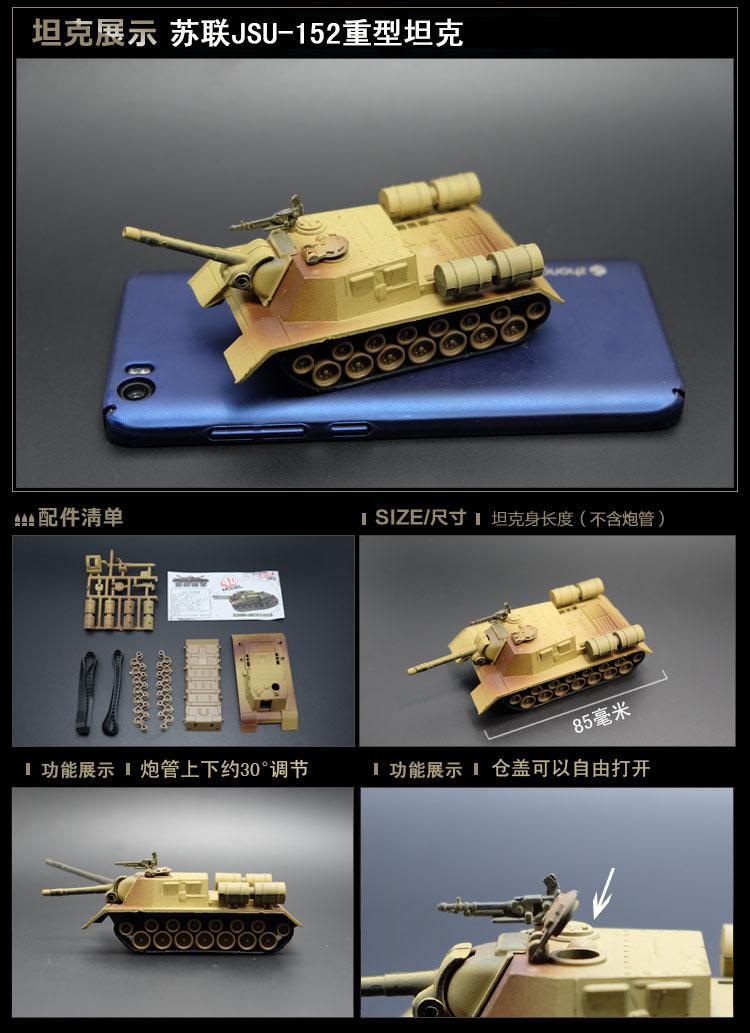 """""""4D puzzle model"""" -Китайский производитель HTB1j2.cRXXXXXaBapXXq6xXFXXXN"""