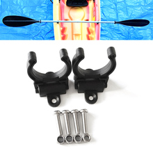 2PCS Black M2086 Kayak Canoe Paddle Holder Mount Plastic Clips Tackle Gear Accessories Nylon Folding Flat Paddle Clips for Kayak