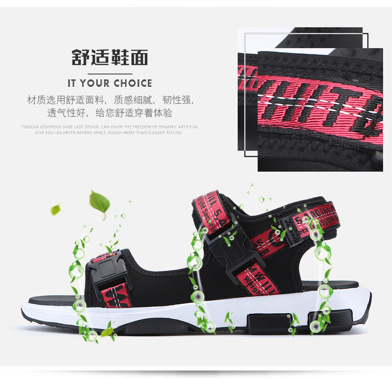 Summer Men Beach Sandals Fashion Breathable Walking Shoes Male Adult Comfortable Flat Sandals Outdoor Footwear Chaussures Homme 12 Online shopping Bangladesh