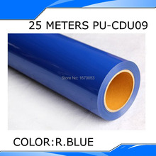 0.5mx25m Heat MatteTransfer Vinyl Heat PU Vinyl Heat Transfer film T-shirt Printing Transfer Right Blue Color