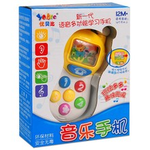 Hot sale child mobile phone toy child music toys baby child toy mobile with music kids electronic toys TY18(China)