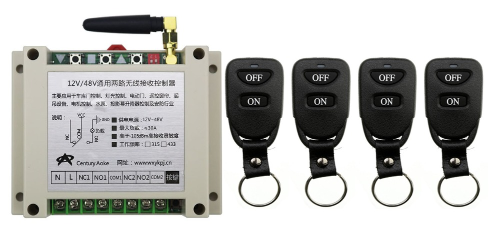 New DC12V 24V 36V 48V 10A 2CH Remote Control Light Switch Relay Output Radio Receiver Module and 4 pcs Belt buckle Transmitter<br>