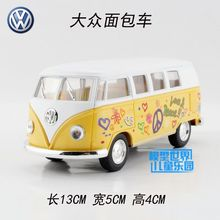 Gift for boy 1:32 13cm Kinsmart cool Volkswagen classic mini bus car vehicle alloy model pull back creative birthday toy(China)
