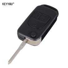 KEYYOU Flip Folding car Shell Remote Key Fob Case 3 Button For Mercedes Benz ML C CL S SL SEL Free Shipping(China)