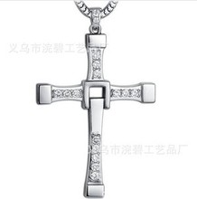 2014 New!!! Fashion Jewelry Fast & Furious Toretto Men Classic Style CROSS Necklace Wholesale XY-N242