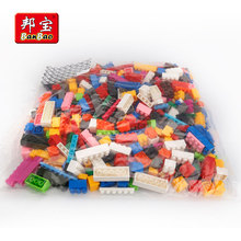 BanBao 550pcs Small Size Bulk DIY Blocks Creative Intelligence Educational Building Bricks Toy Kid Children Compatible With Lego(China)