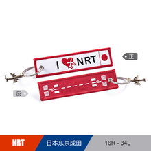 Japan Narita International NRT Airport Luggage Tag Embroider Metal Plane Bag Tag Gift for Flight Crew Pilot Aviation Lover(China)