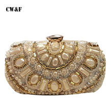 The new high-end hand-stitched bag chain bag banquet bag diamond evening bag hard PACKER(China)