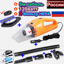 (Sent from Russia)  Hot Selling DC 12V Car Vacuum Cleaner  Wet and Dry Dual Use 120W Super Suction Hand Vacuum Cleaner for Car
