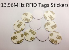 (100 pcs/lot) 13.56Mhz RFID Tags NFC MF1K S50 Proximity Smart Card Adhesive 3M Gule Stickers for Access Control (25MM)
