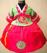 Embroidered Children's Korean Princess Dress Chinese Minority Costumes Girls Korea Traditional Costumes Hanbok Stage Performance