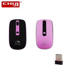Cute Hello Kitty Wireless Mouse 2.4GHz USB Optical Mause Mice 1200DPI Computer Mouse sem fio Gamer Mouse Girl Kids Gift for PC(China)