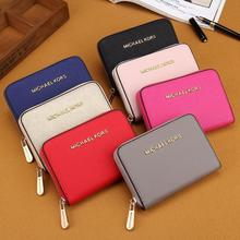 MK 0011#Lovely Women's Lady's Fashion Leather Zipper Wallet Portable Multifunction Small Solid Color Wallets Women's Hot Wallet(China)