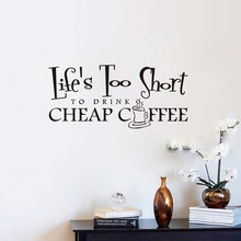 Cutlery Life'S Too Short To Drink Coffee Wall Vinyl Decal Food Stickers Cafe Art Interior Housewares Design Home Kitchen Decor