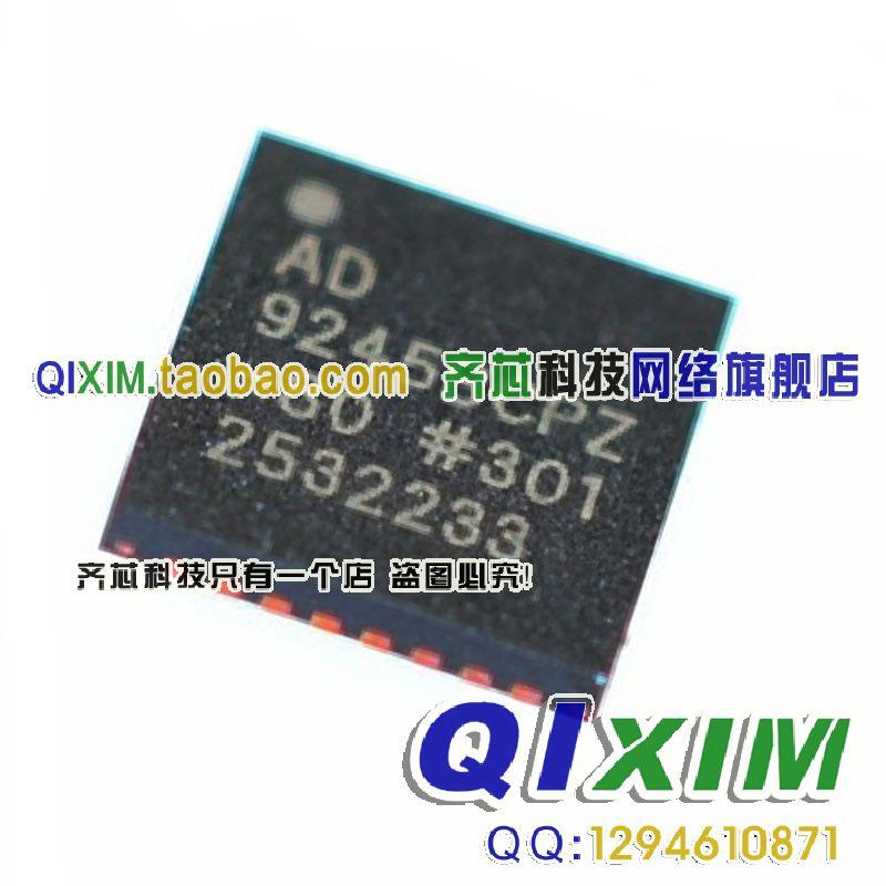 AD9245BCPZ-80 AD9245BCPZ LFCSP32 new<br>