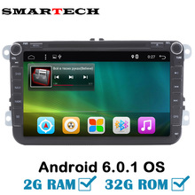 2GB RAM 32GB ROM Android 6 Car Radio DVD Player for VW Golf mk6 5 Polo Jetta Tiguan Passat B6 5 cc for Skoda Octavia Green Light(China)