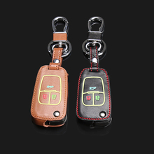 High quality 3 button lighting leather remote control key cover for Opel Mokka Astra Corsa Antara Meriva key dust collector