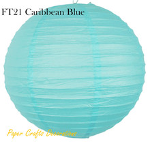 8 inch(20cm) 30 pieces/lot Blank Caribbean Blue Japanese Paper Lamp Lantern Outdoor Party Decorations Free Shipping