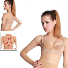 2 colors Adjustable Women Breast & Back Support Belt Posture Corrector Brace Support Posture Shoulder Corrector Health Care tool