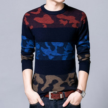 Men's Winter Warm jacquard weave Woolen Sweater Heated Autumn Knitted Christmas Pullovers Jumper Slimming Jersey Hombre Clothes