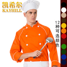 Spring and autumn restaurant suit long-sleeve double breasted anti-static cook coat chef work wear working clothes