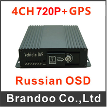 Hot sale! 4CH 720P H.264 Mobile DVR with GPS function, free shipping to Ruissia BD-327