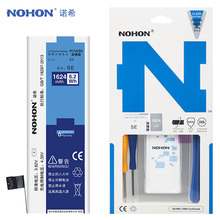 2017 NOHON Original Battery For iPhone SE iPhoneSE 1624mAh High Capacity Cell Phone Batteries Free Tools In Stock Tracking Code(China)