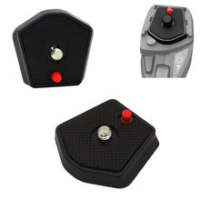 785PL Quick Release Plate для Manfrotto Modo/Digi штатив 785B 785SHB 715B 715SH MKC3-H02 P01/P02 GDeals(China)