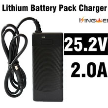 KingWei 1Pcs Fast Charging Electric Motor Car Battery Charger Li-ion Battery Packs AC 25.2V 2A With 5.5mm Plug Cable