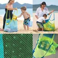 Fashion Kids Sand Away Beach Bags Sea Shell Storage Bags Children Beach Toy Baby Bags(China)