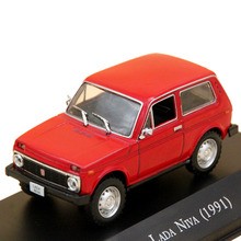 Altaya 1:43 Scale Lada Niva 1600 1991 Car Diecast Models Limited Edition Collection Toys(China)