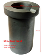 1kg gold melting graphite crucible 4pcs /Graphite crystallizer for melting gold silver/ graphite pot(China)