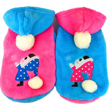 Dog Clothes Coral Fleece Christmas Clothes for Dogs Puppy Outfit Winter Cotton Hoodie Dog Coat Jackets pet Chihuahua Clothing 30(China)