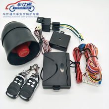 12V Car Alarm System One Way Vehicle Burglar Alarm Security Protection System with 2 Remote Control Auto Burglar Alarm System(China)