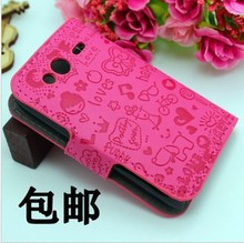 Magic Girl Cute Leather Case Cove with Holder Card Slots For HTC G13 Wildfire S A510E freeshipping
