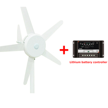 M-300 5 blades Power turbine kit wind generator DC 12V/24V lithium battery controller for wind energy system of free shipping